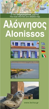 Alonissos Map