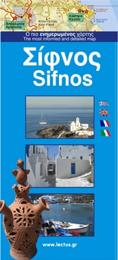 Sifnos Map
