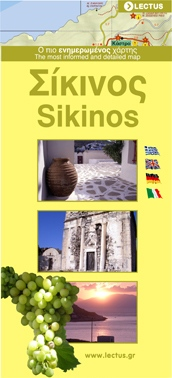 Sikinos Map